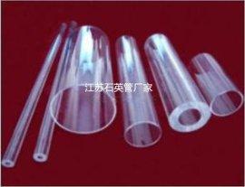 江苏石英管厂家_畅谈玻璃液位计的革新