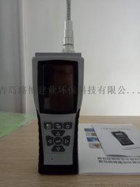 青岛路博LB-BQ系列单一手持VOC检测仪
