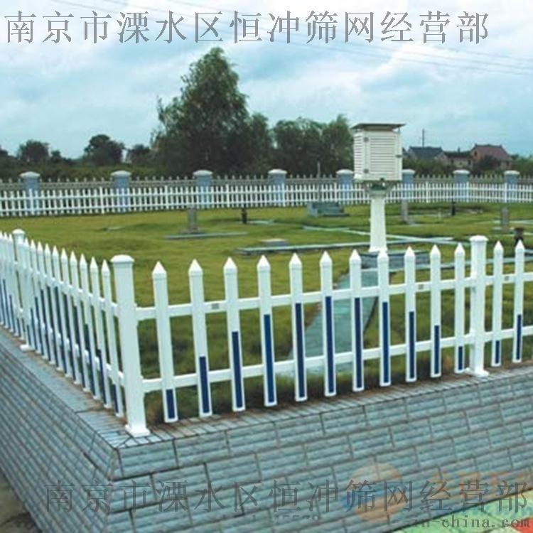 PVC綠化草坪塑鋼隔離護欄 工廠變壓器圍牆護欄 庭院景觀圍欄