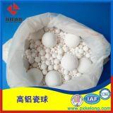批发耐磨陶瓷球 净水陶瓷球 氧化铝陶瓷球填料