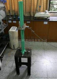 防眩板抗风荷载试验装置[产品打印页面]