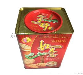 700克装饼干铁盒 饼干罐 曲奇饼干铁盒 食品包装铁盒