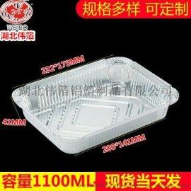 热卖 1100ml一次性快餐饭盒 外卖打包盒 铝箔饭盒
