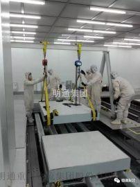 专业的工厂搬迁服务**广州明通设备搬迁顾问