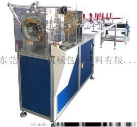 功能强劲全自动圆筒机 胶水焊接两用多功能机器