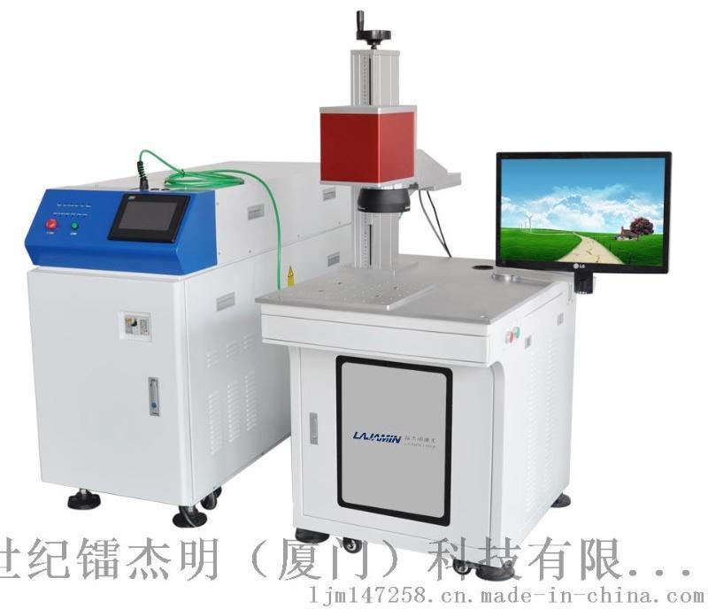 激光焊接机 精密激光焊接机 激光点焊机