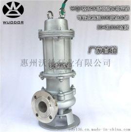 整体不锈钢热水潜水泵65WQP25-7-1.5