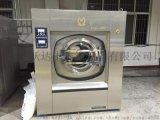 沈阳二手旧工业洗衣机