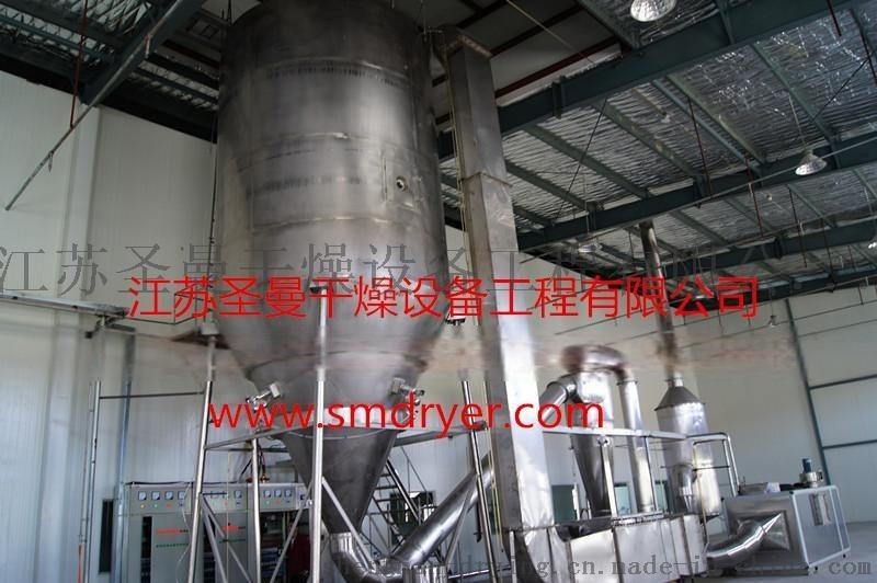 悬浊液压力/气流/离心喷雾干燥机