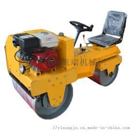 坐驾式小型压路机 沥青道路双轮振动压路机
