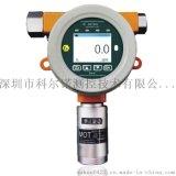 科尔诺厂家直供 在线式氩气检测 MOT500-Ar 氩气浓度检测报警仪