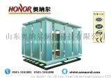 供應整體冷庫、保鮮庫、冷凍庫、組合冷庫