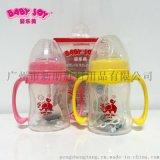 嬰樂美廠家批發嬰兒PP奶瓶寬口180ml雙耳自動吸管帶柄奶瓶