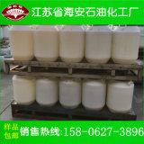 丙二醇嵌段聚醚L64