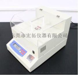 恒温石油密度计DA-300API-T