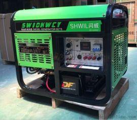 10千瓦柴油发电机野外应急发电机组·