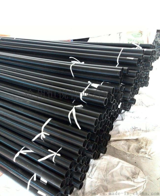 PE管材 新型塑料管 PE给水管 今日特价