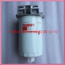 康明斯油水分离器发动机总成配件C5297455