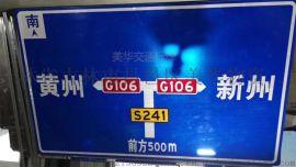 七台河公路标志牌