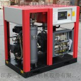 直连螺杆变频式空压机,YDY-30SW直连螺杆变频式空压机,直连螺杆变频式空压机价格