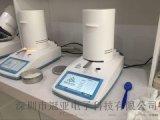 電池快速水分測定儀,電池快速水分檢測儀推薦產品