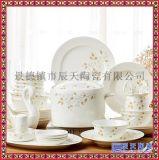 景德镇陶瓷餐具 商务礼品餐具定制