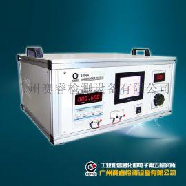 赛宝仪器 64JN-XX继电器机械耐久试验仪器