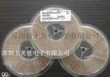 深圳AVX钽电容一级代理商