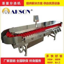 可定制鲍鱼分选机 鲍鱼重量分拣机 自动分级机