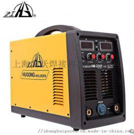 上海沪工NB-250F 逆变式气体保护焊机