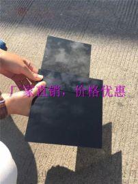2mm3mm烟灰色耐力板 广东佛山松朗PC耐力板
