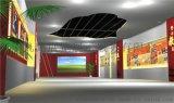 企业展厅设计怎么体现企业文化?