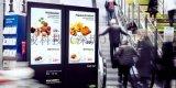 什麼樣才叫做高清戶外廣告機?