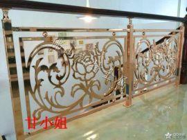 新特艺术家居装饰楼梯栏杆 铝合金雕花护栏