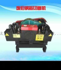 黑龙江全自动废旧钢筋切断钢筋切粒机厂家