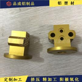 铝圆棒CNC加工 铝型材CNC数控精加工 电解着色氧化 金色阳极氧化