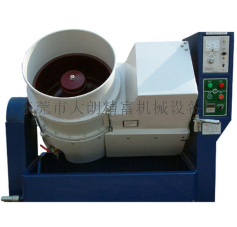 水流式研磨抛光机涡流机