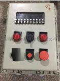 非标防爆仪表控制箱定做