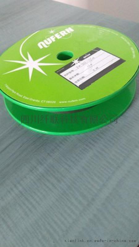 18年新北京Nufern  630-HP光纖,可加工跳線