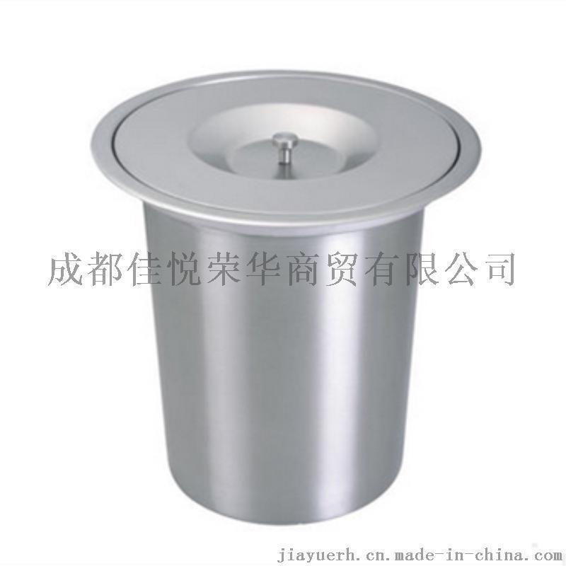 8升圆形带盖厨房台面清洁垃圾桶不锈钢厂家