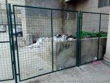 黄色车间防护网 2X2米仓库隔离网 厂家直销围网
