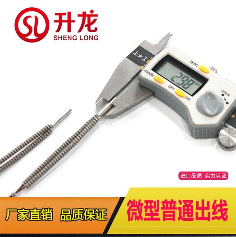 单头加热管-热水器用220V大功率高温电热管