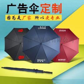 合肥广告伞定制广告伞厂家直销印logo