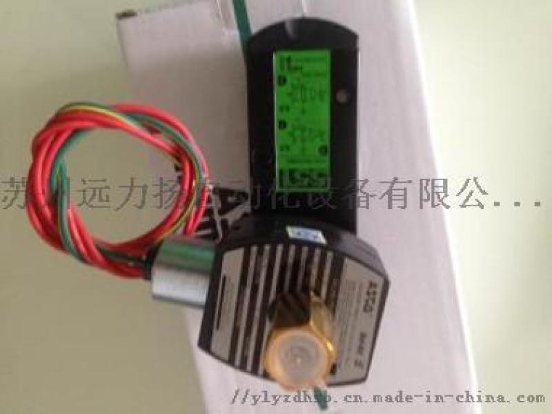 美國原裝阿斯卡電磁閥SCG551A001MS