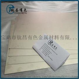 高品质纯钛板现货供应