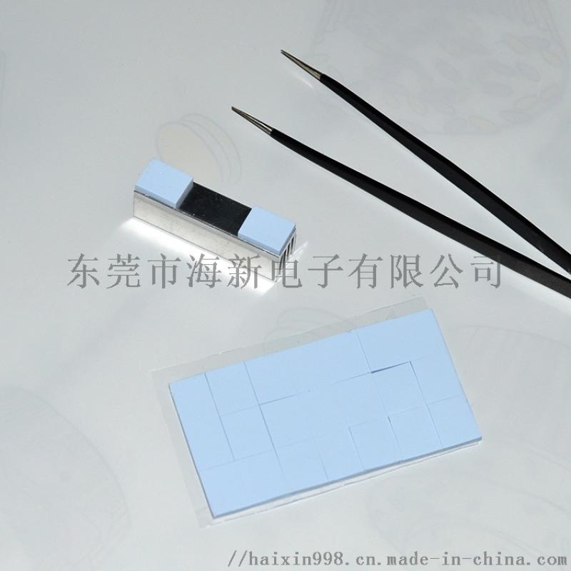 HX散热硅胶片防火阻燃硅胶绝缘垫片 高导热硅胶垫片