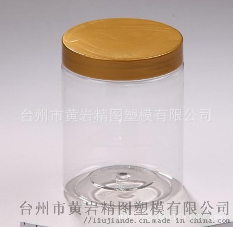 進口食品果脯塑料罐   食品包裝瓶