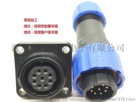 供应防水航空插头线SD20 SD28航空插头线
