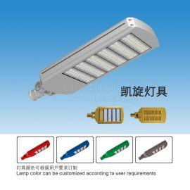 大功率模组LED灯具 扬州LED灯具