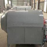 多功能锯末木屑烘干机电加热鸡粪滚筒干燥设备